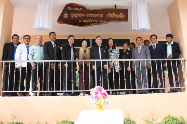 Dr.Dhiraphorn Srifuengfung the Chief Executive Officer of Pimai Salt Co., Ltd. and Supporter donated Library building for School Bandonsae School