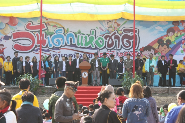 Pimai Salt Employees have to participates activities in The Children's Day of Pimai District