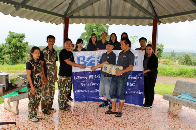 Pimai Salt Co.,Ltd. have donated salt 125 Kgs. at Khao Yai National Park (Pha Kradas)