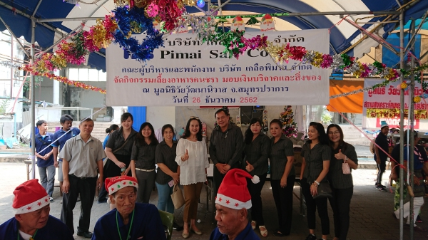 The management and staff members of Pimai Salt Co., Ltd. have organized the social activity related to food serving (lunch), money and consumable items donated as the new year gifts 2019